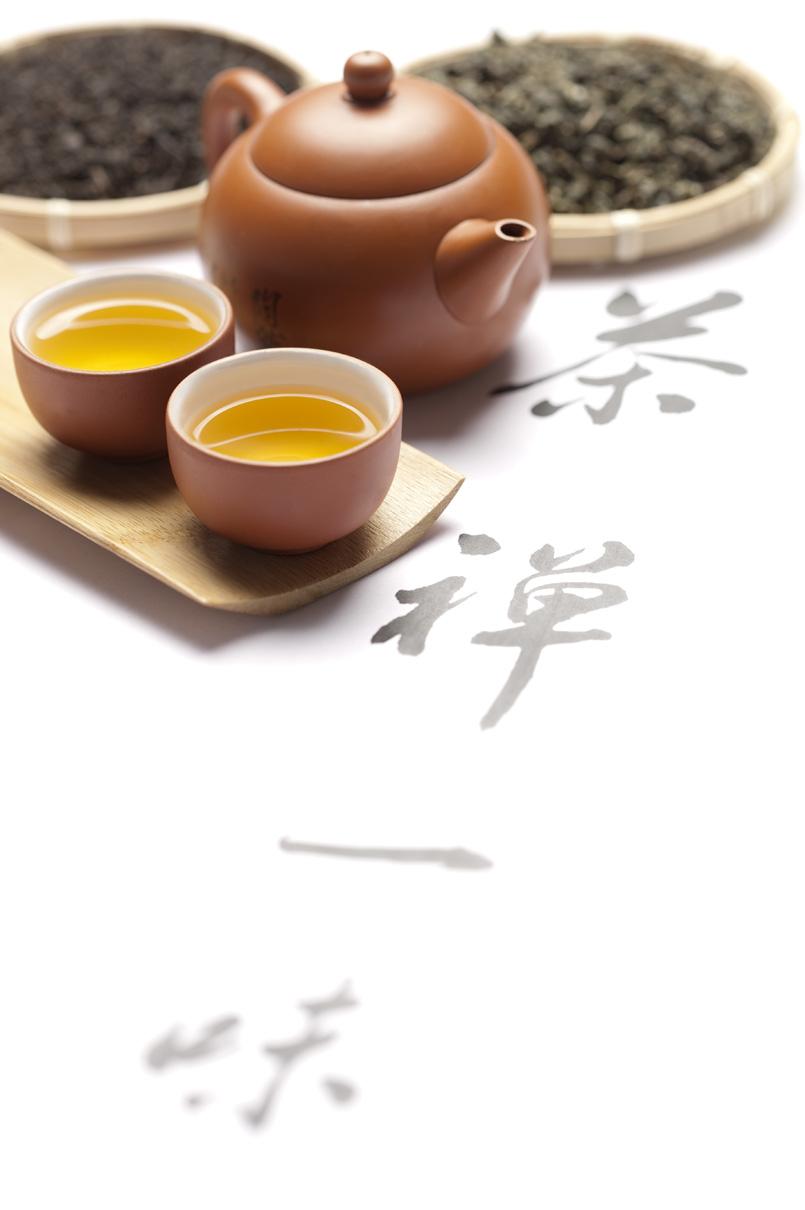黃金甘露茶的春茶感受