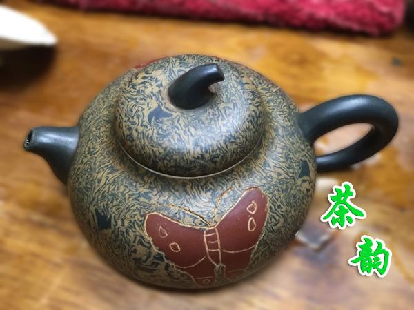 黃金甘露茶