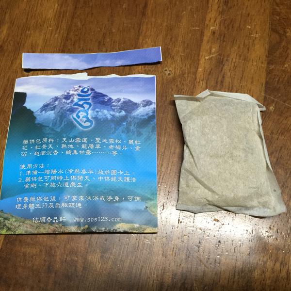 藥供包(水供法)3