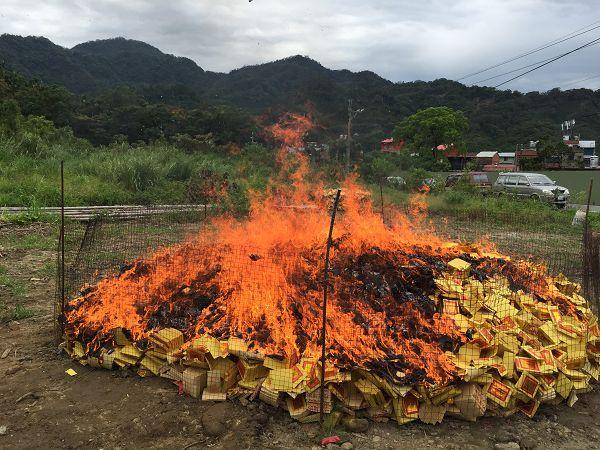 煙供法,火供