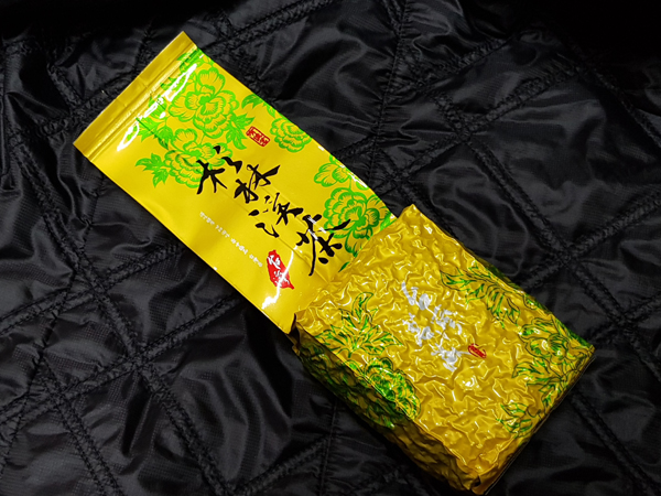 黃金甘露茶,杉林溪高山茶,高山茶,2017冬茶