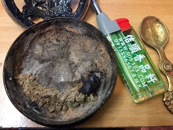 龍王煙供粉,龍藥2