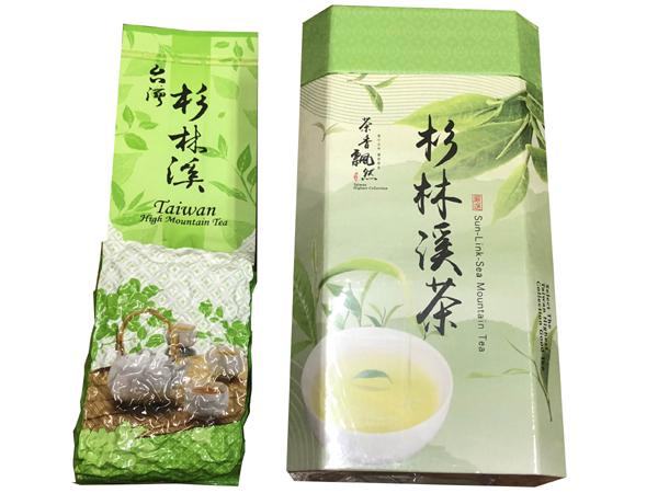 黃金甘露茶(2018春茶)的外包裝